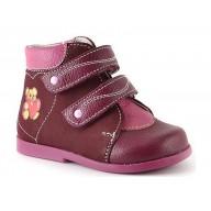 Ботинки на первый шаг 13-120-5