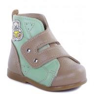Ботинки на первый шаг 13-136-2