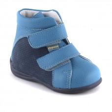 Ботинки на первый шаг 15-125-8