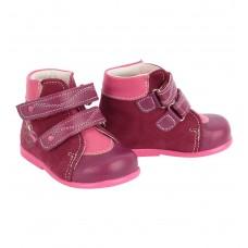 Ботинки на первый шаг 15-122-5