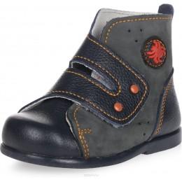 Ботинки на первый шаг 13-136-6 крабик