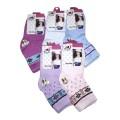 Детские носки Kaerdan C433 23-28 хлопок