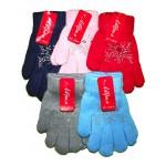 Перчатки Анфия 208-8 14cm