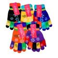 Детские перчатки Анфия арт.35 15cm