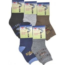 Детские носки Fute 3019 разм.32-35
