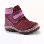 Ботинки,Сапожки 16-537-1 разм.20-22