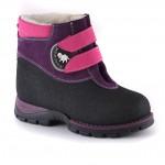 Ботинки зимние 15-631-3 Размер 29-33