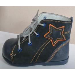 Ботинки на первый шаг 13-137-4