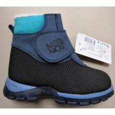 Ботинки зимние 15-631-8 Размер 29-33