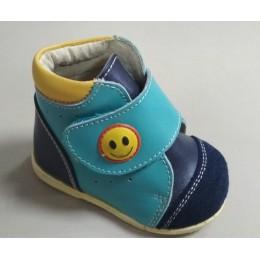 Ботинки на первый шаг 11-118-14