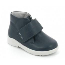 Ботинки Тотто 260/1 802 (серый) (23-26)