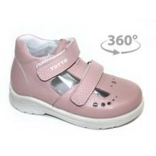 Туфли Тотто 0229 /1-817 пудра (27-31)
