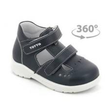 Туфли Тотто 0229 /1-812 синий (27-31)