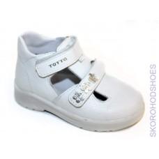 Туфли Тотто 0228 /1-809 бел (27-29)