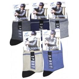 Детские носки Ланю 701-2 31-36 хлопок
