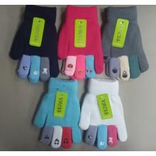 Перчатки Vacss7633 17см